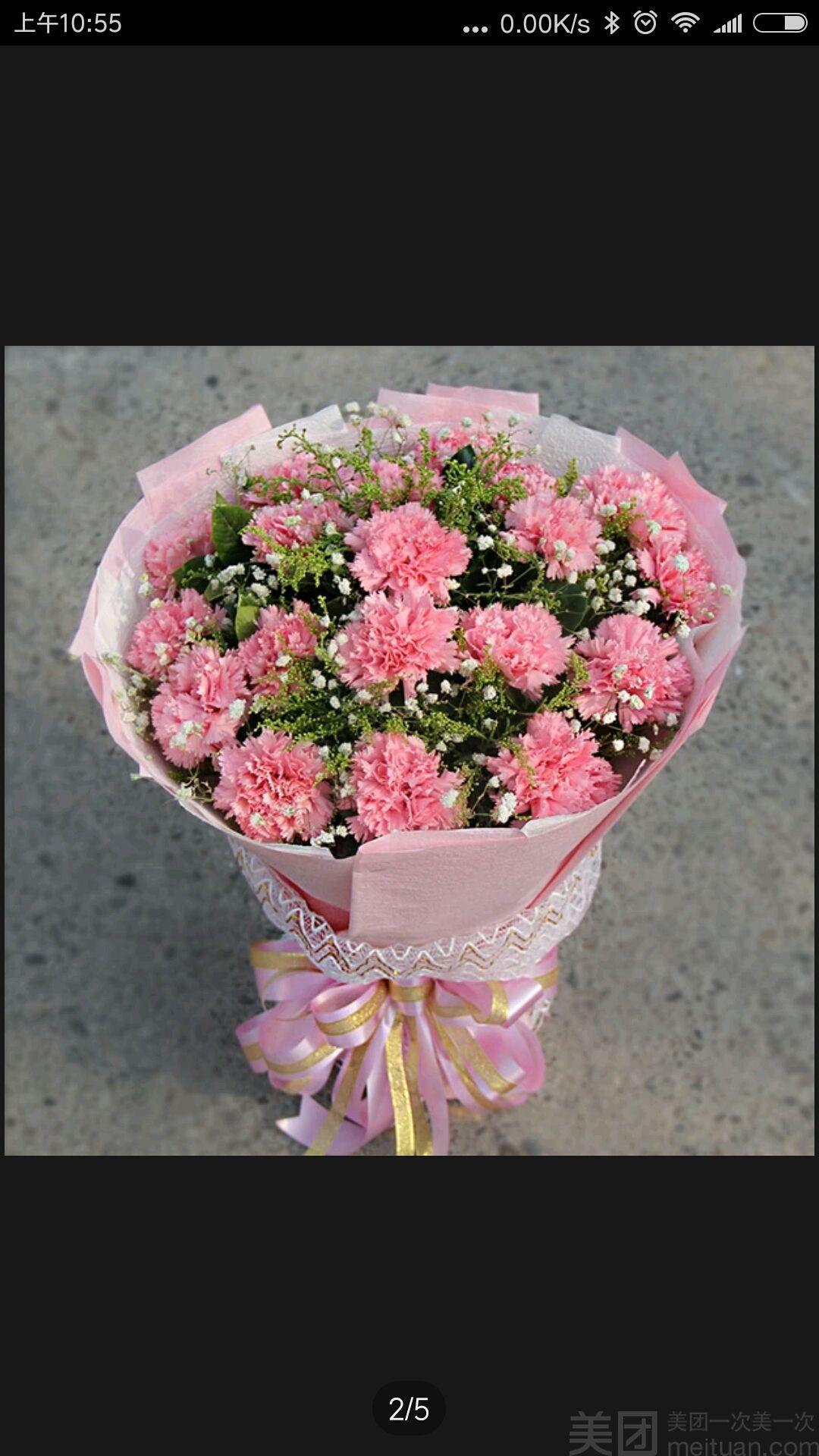 花源鲜花店-美团