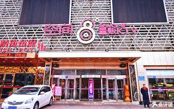【大连】空间8度量贩KTV(新开路店)-美团