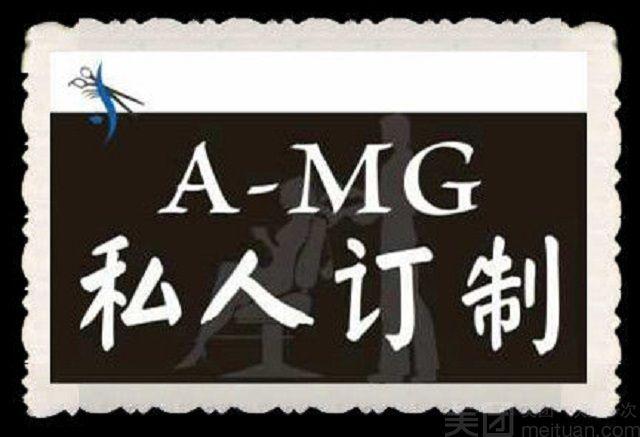 A-MG私人定制工作室-美团