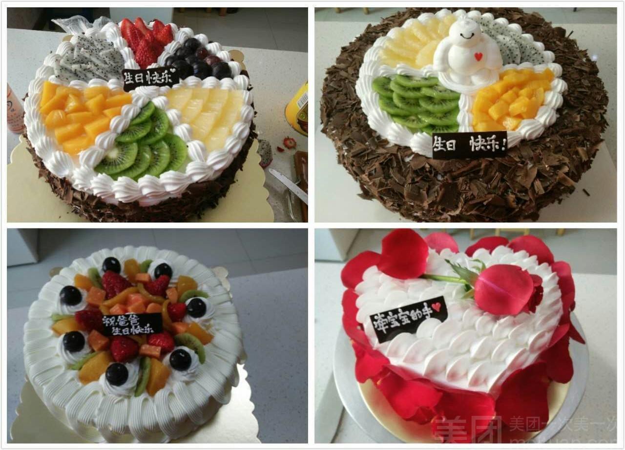 甜心蛋糕DIY-美团