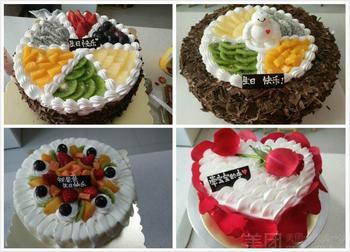 【沈阳】甜心蛋糕DIY-美团