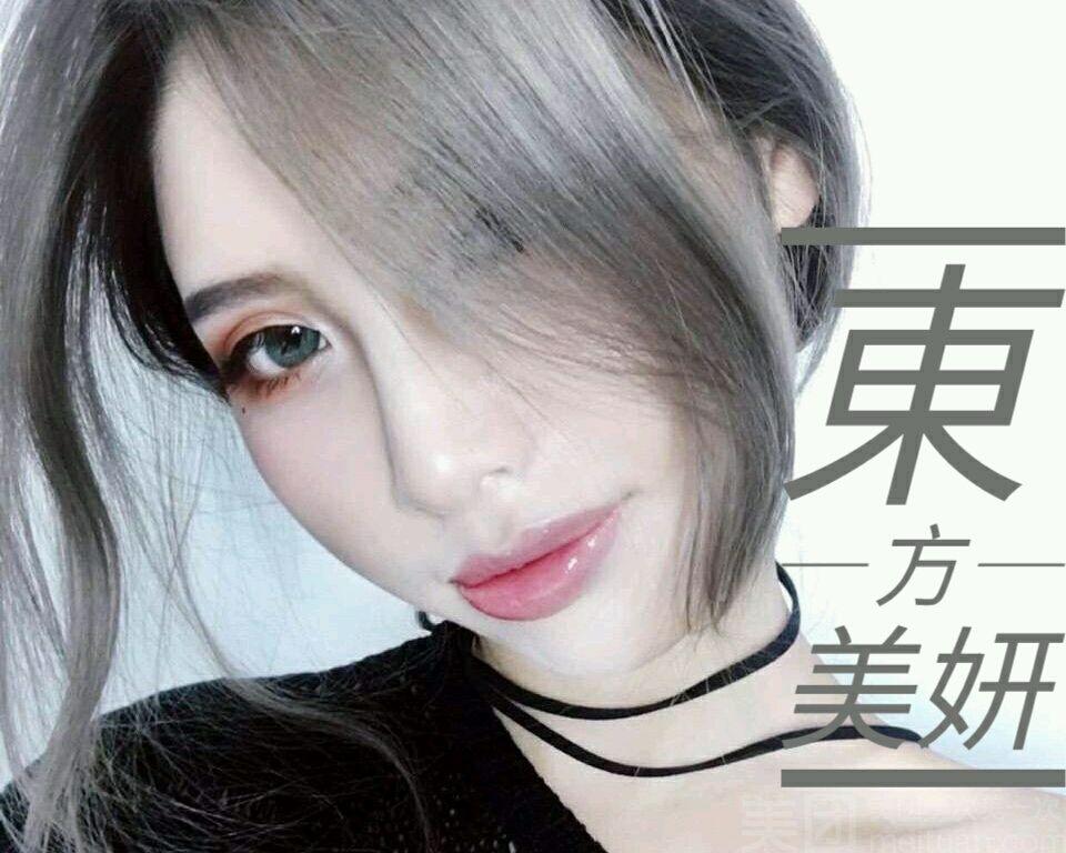 东方美妍美发沙龙(回龙观店)-美团