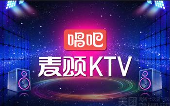 【北京】唱吧麦颂量贩式KTV-美团