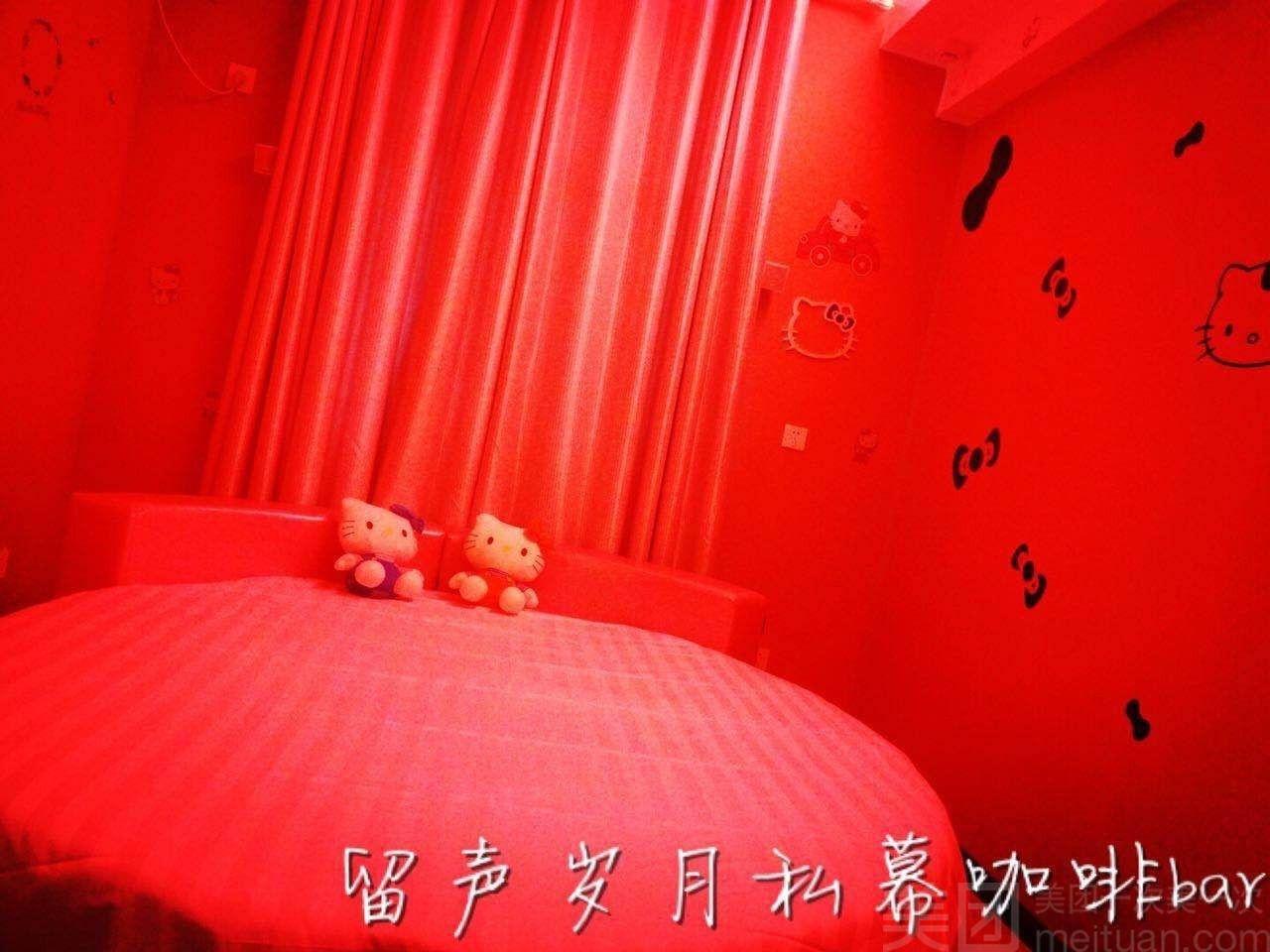 美团网:长沙今日电影团购:【留声岁月私幕影院】留声岁月hello kitty房电影一场