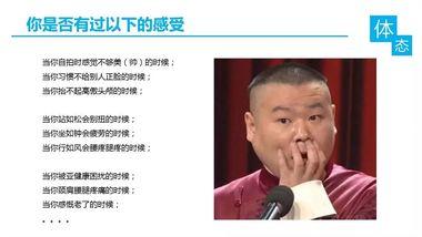 【北京】Combo Fit健身工作室-美团