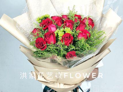 洪家花艺洪家花艺-16朵玫瑰鲜花欧式花束情人节生日