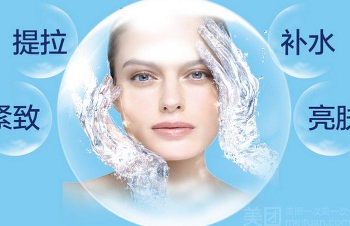 【a tata皮肤管理生活馆】超微小气泡加面部精油刮痧套餐