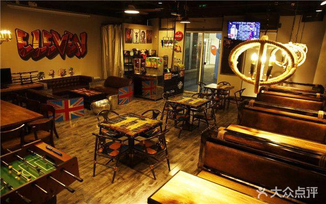 eleven专业狼人杀德州扑克桌游俱乐部(华威桥店)图片 - 第17张