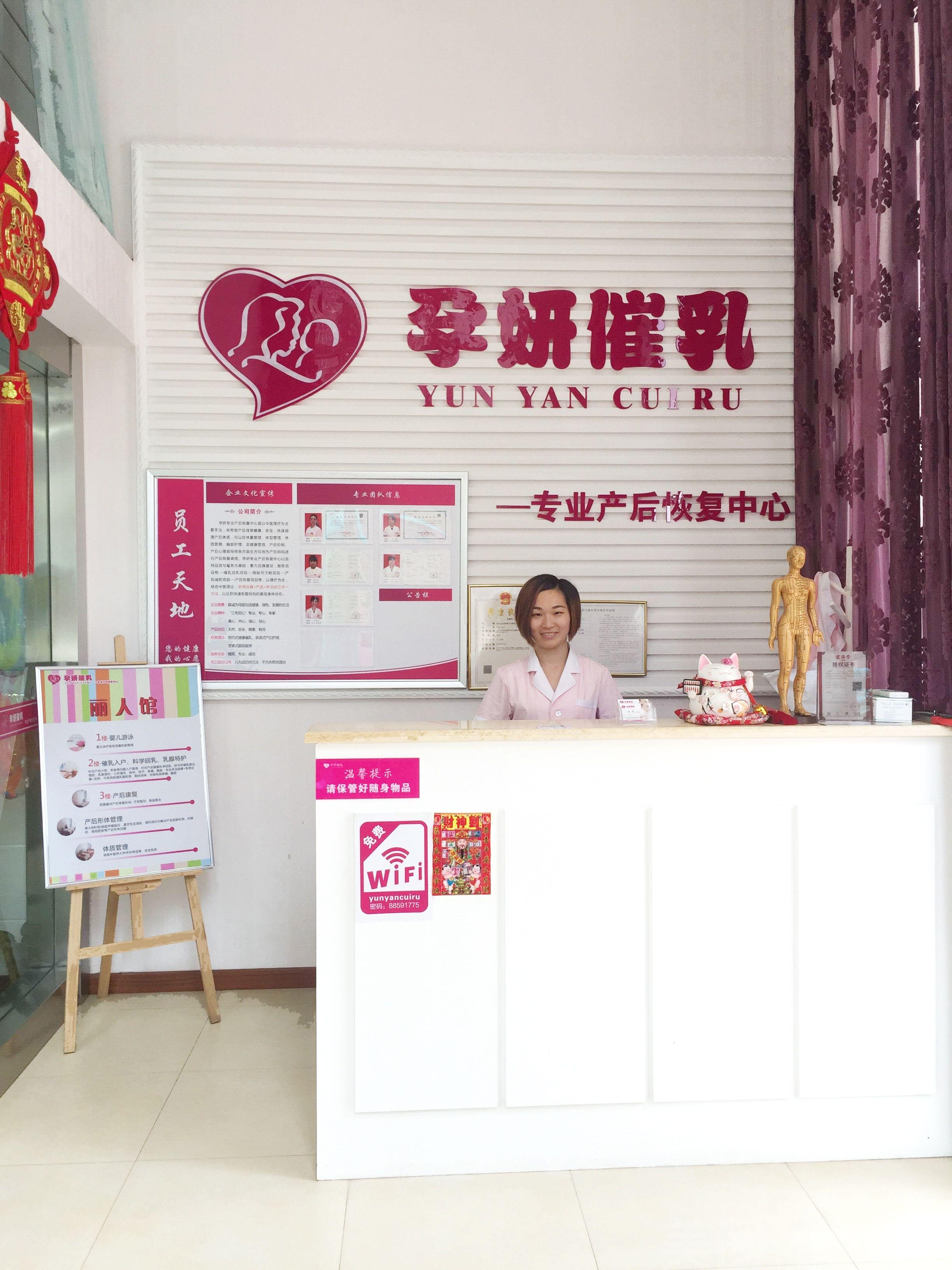 :长沙今日团购:【孕妍婴儿游泳&专业产后中心】单人哺乳期乳房护理