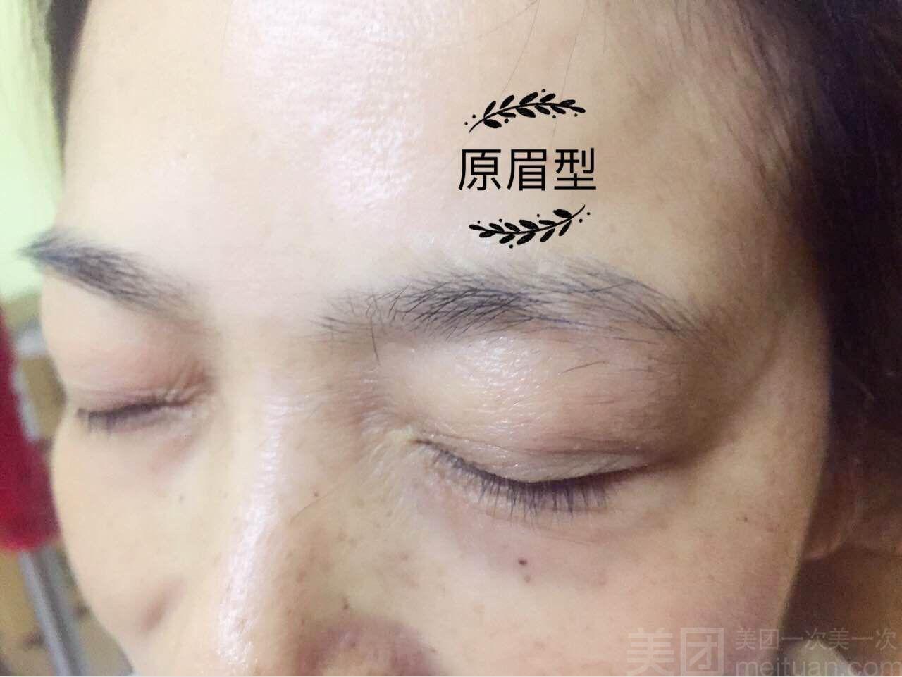 :长沙今日钱柜娱乐官网:【奈儿美甲美睫沙龙】精修眉
