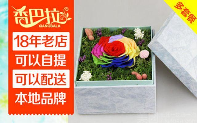 香巴拉鲜花(商业步行街店)-美团