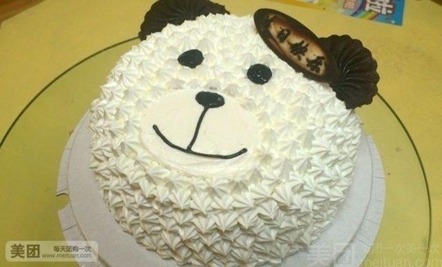 :长沙今日团购:【奇遇DIY烘培坊】10寸奶油蛋糕手工DIY