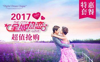 【上海】上海M.LAN国际婚纱摄影-美团
