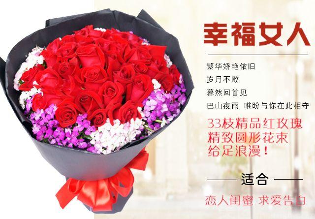 爱之裳鲜花速递(郝好鲜花)-美团