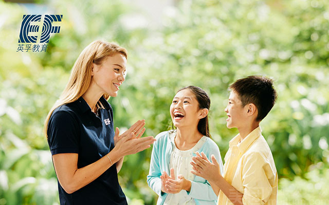 EF英孚教育青少儿英语(乐峰广场店)-美团