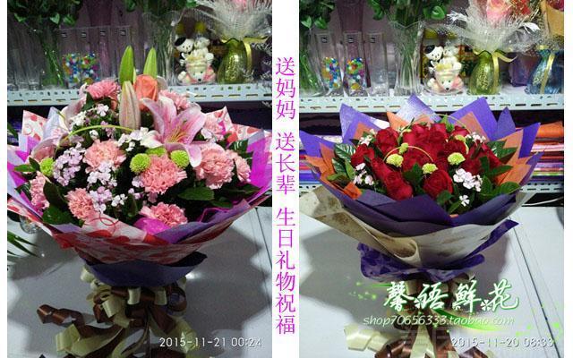 馨语鲜花(杨庄东街店)-美团