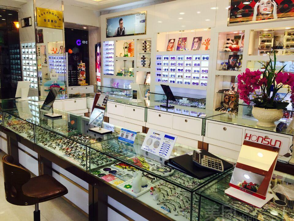 王视眼镜店-美团