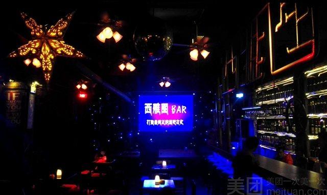 西雅图音乐酒吧-美团