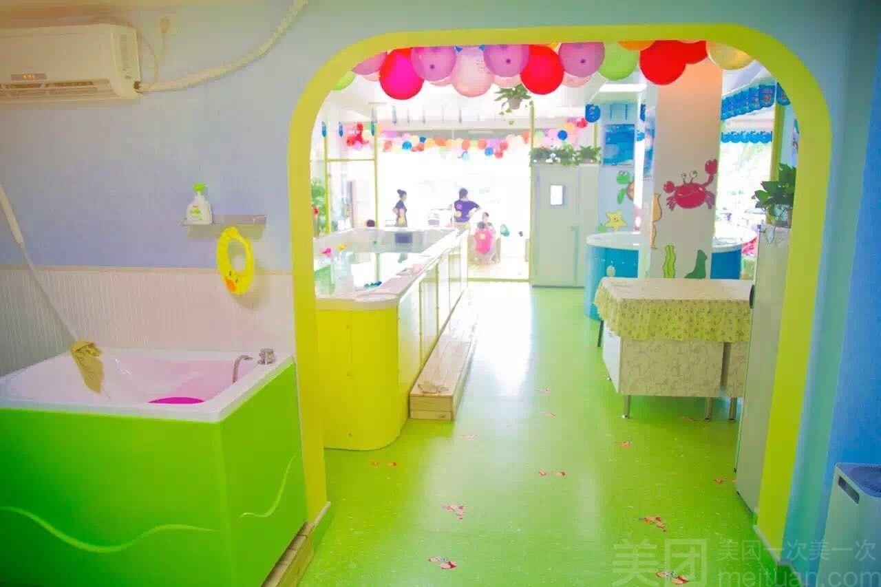 团购开心岛儿童水上主题游泳馆 单人儿童洗澡游泳 宝宝洗澡 游泳 理图片