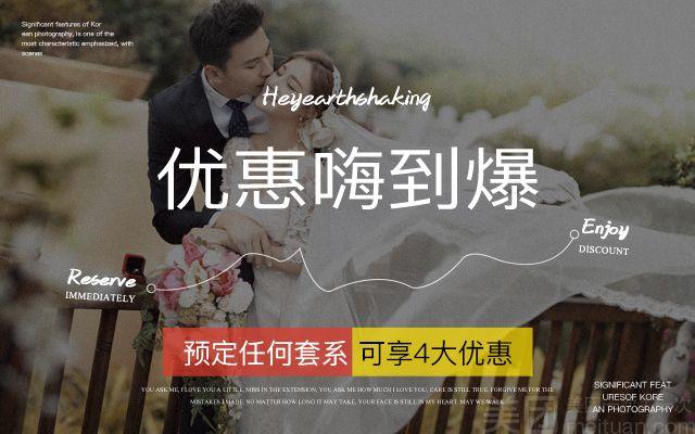 米阑婚纱摄影|轻奢化定制(旗舰店)-美团