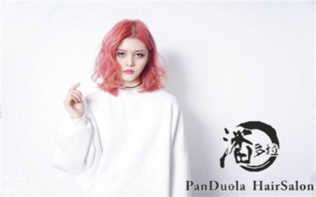 潘多拉Hair salon(南方商城店)-美团