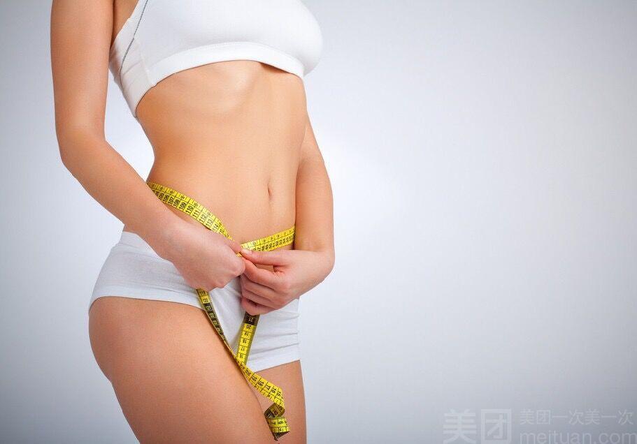 艾美秀专业减肥(复兴门店)-美团