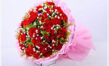 【蚌埠等】美尚美鲜花-美团