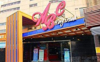 【广州】ABC量贩式KTV-美团