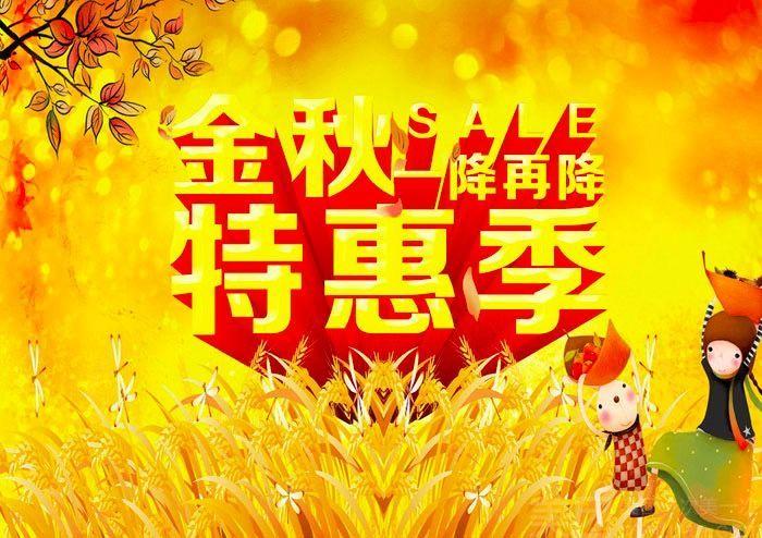 鹤祥宫养生会所(苹果园店)-美团