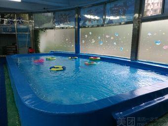 冠威游泳馆