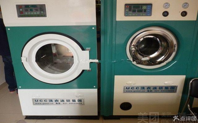ucc洗衣生活馆-美团