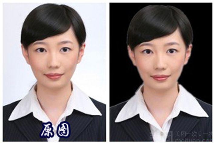 :长沙今日团购:【深蓝摄影工作室】完美证件照