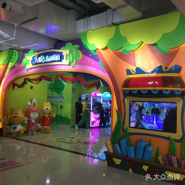 森林精灵儿童游乐园图片-北京儿童主题乐园-大众点评网