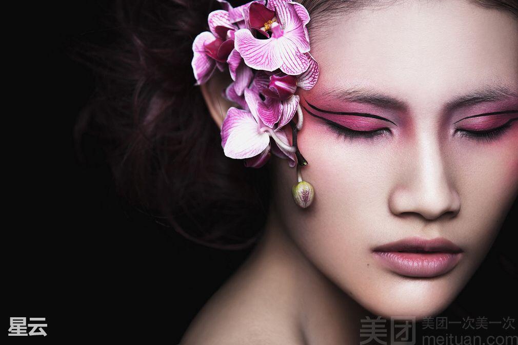 新娘化妆团购图片