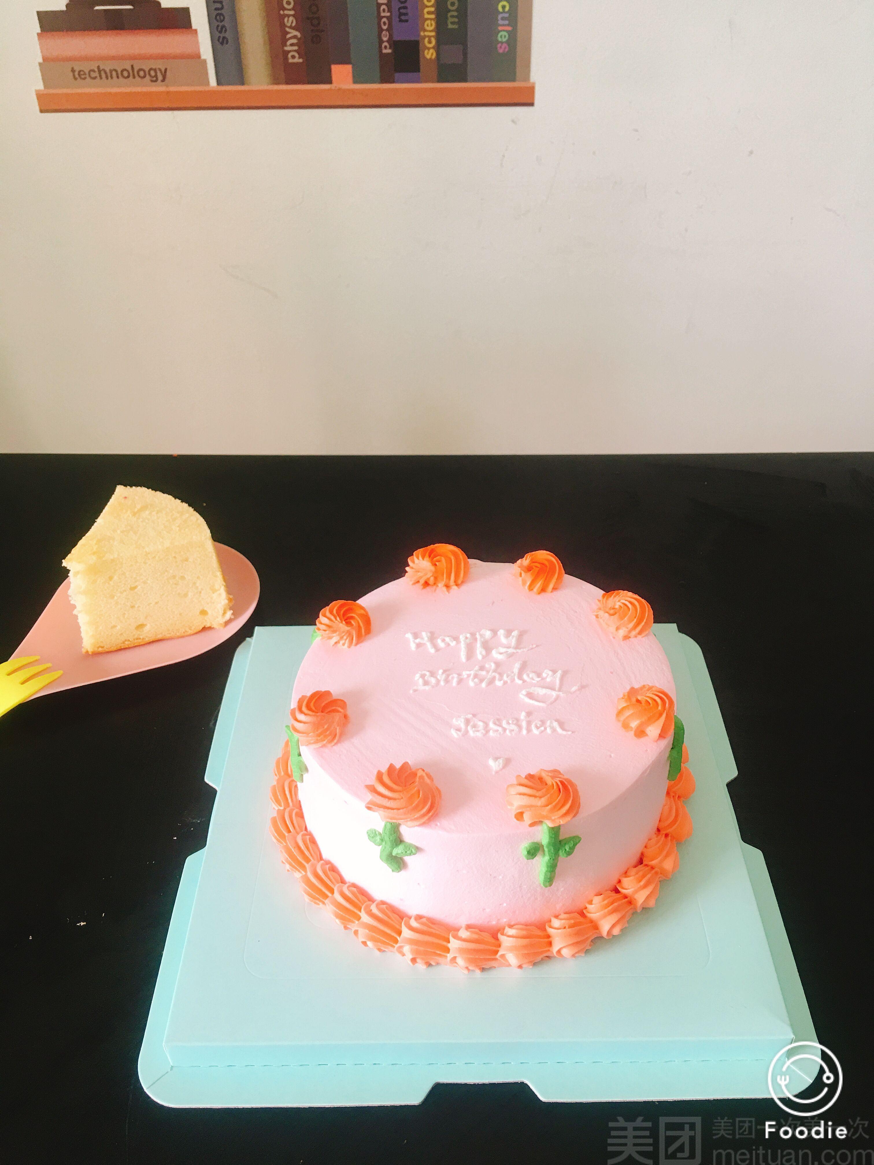 小马宝莉蛋糕diy工作室