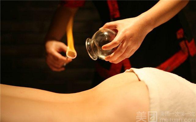 :长沙今日钱柜娱乐官网:【美悦堂】养生体验(火罐/刮痧)二选一