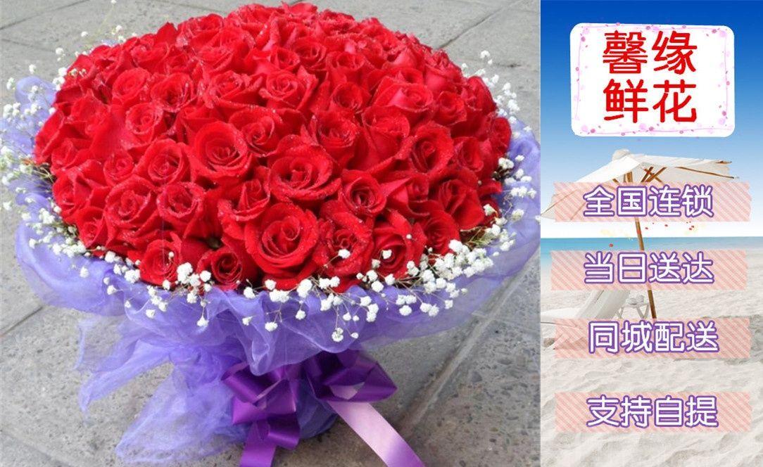 馨缘鲜花连锁(天友花房)-美团