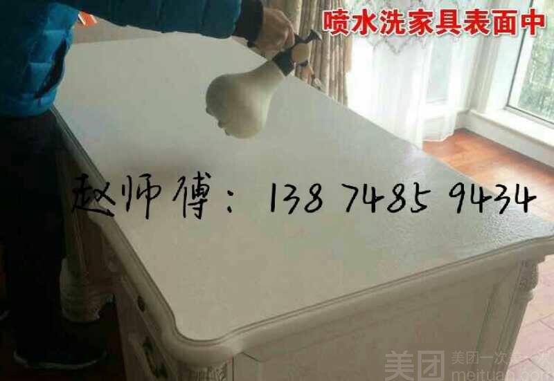 :长沙今日团购:【龙域膜世界】家具 餐桌 茶几 电视柜保护膜