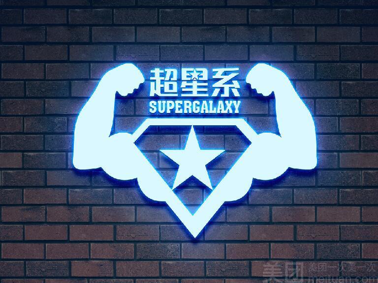 超星系健身工作室(华强北店)-美团