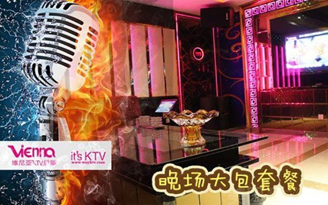 维尼亚KTV-美团