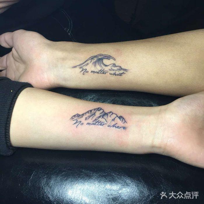 魅刺青纹身工作室