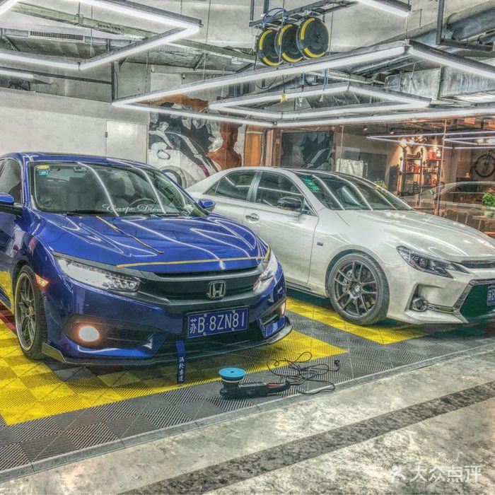 新概念汽车美容工作室