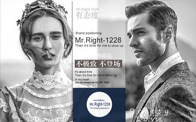 Mr.Right-1228致臻品质婚纱摄影(五道口店)-美团