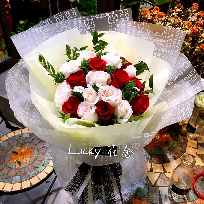 :长沙今日钱柜娱乐官网:【Lucky花舍】19朵玫瑰花束
