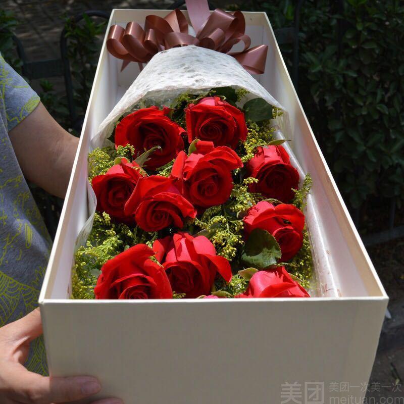 余香鲜花-美团