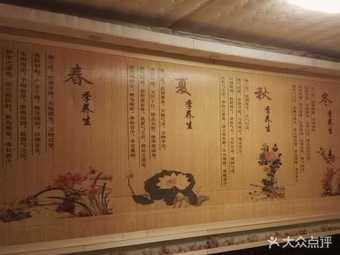【北京青年路洗浴/汗蒸】旅游,青年路洗浴/汗蒸韩城推荐攻略线路图图片