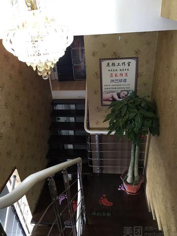 【北京】展颜美容美体工作室-美团