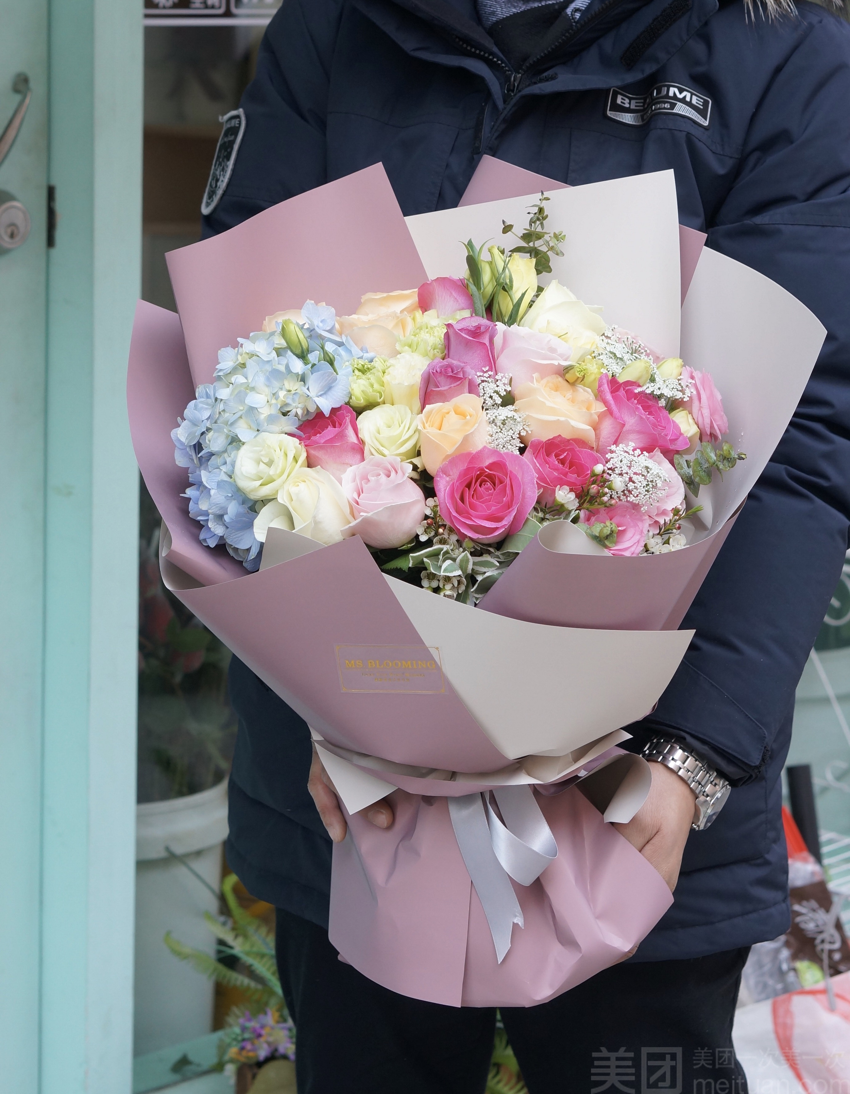 ms.blooming 绽放花生活