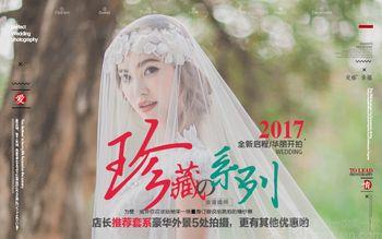 【上海】FASHION婚纱摄影-美团
