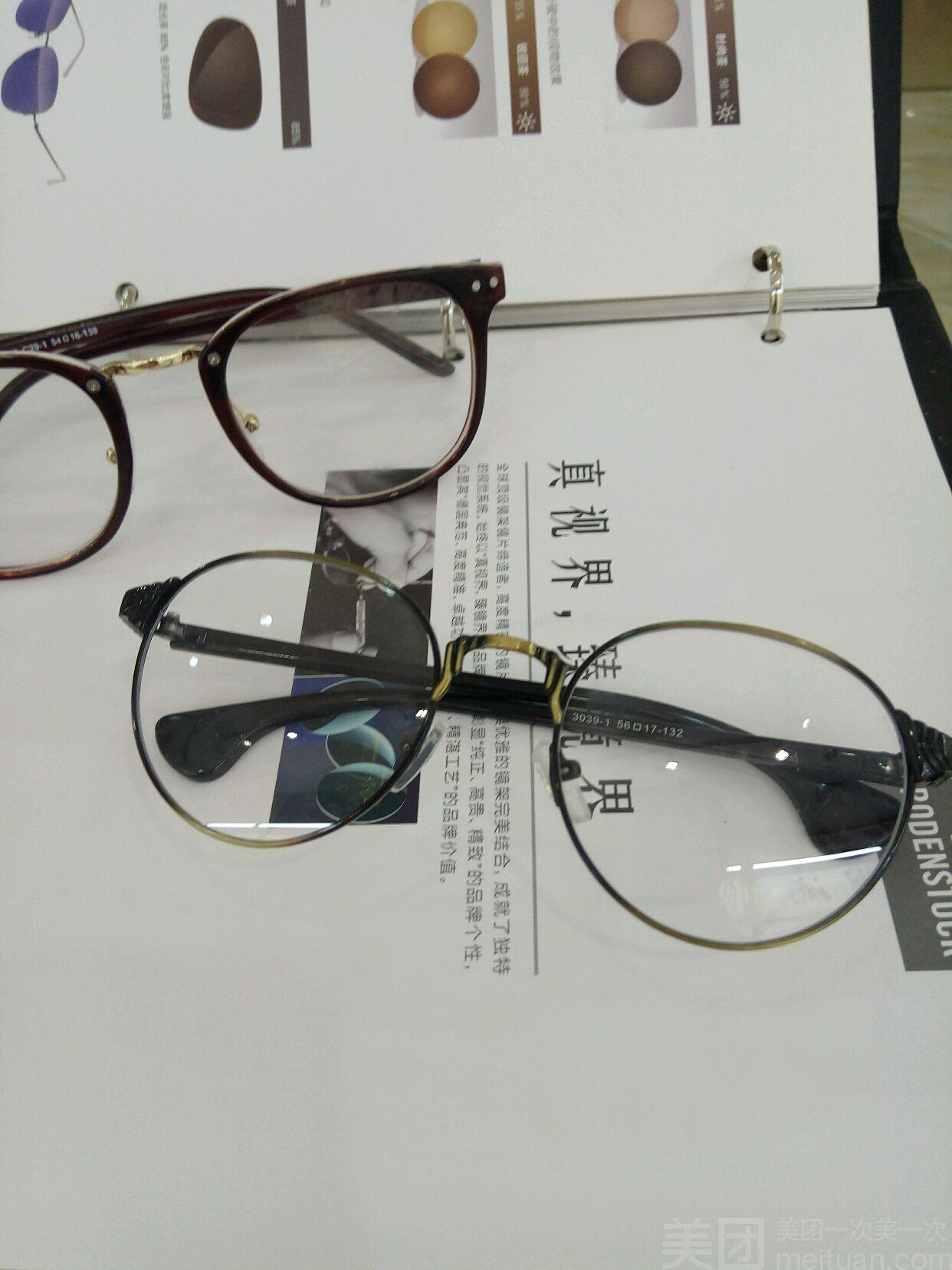 盛视眼镜-美团